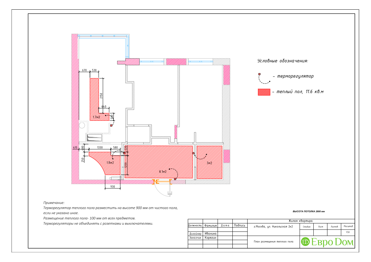 Дизайн 3-комнатной квартиры в стиле ар-деко. Фото интерьера 025