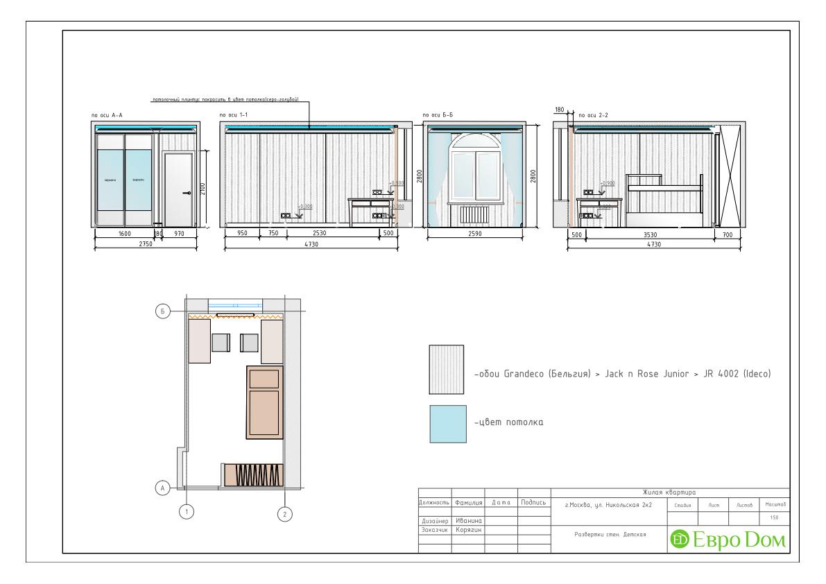 Дизайн 3-комнатной квартиры в стиле ар-деко. Фото интерьера 038