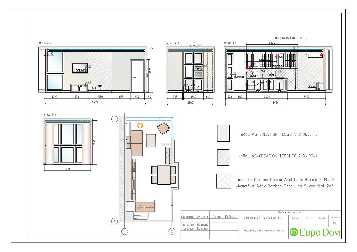 Дизайн 3-комнатной квартиры в стиле ар-деко. Фото интерьера 039