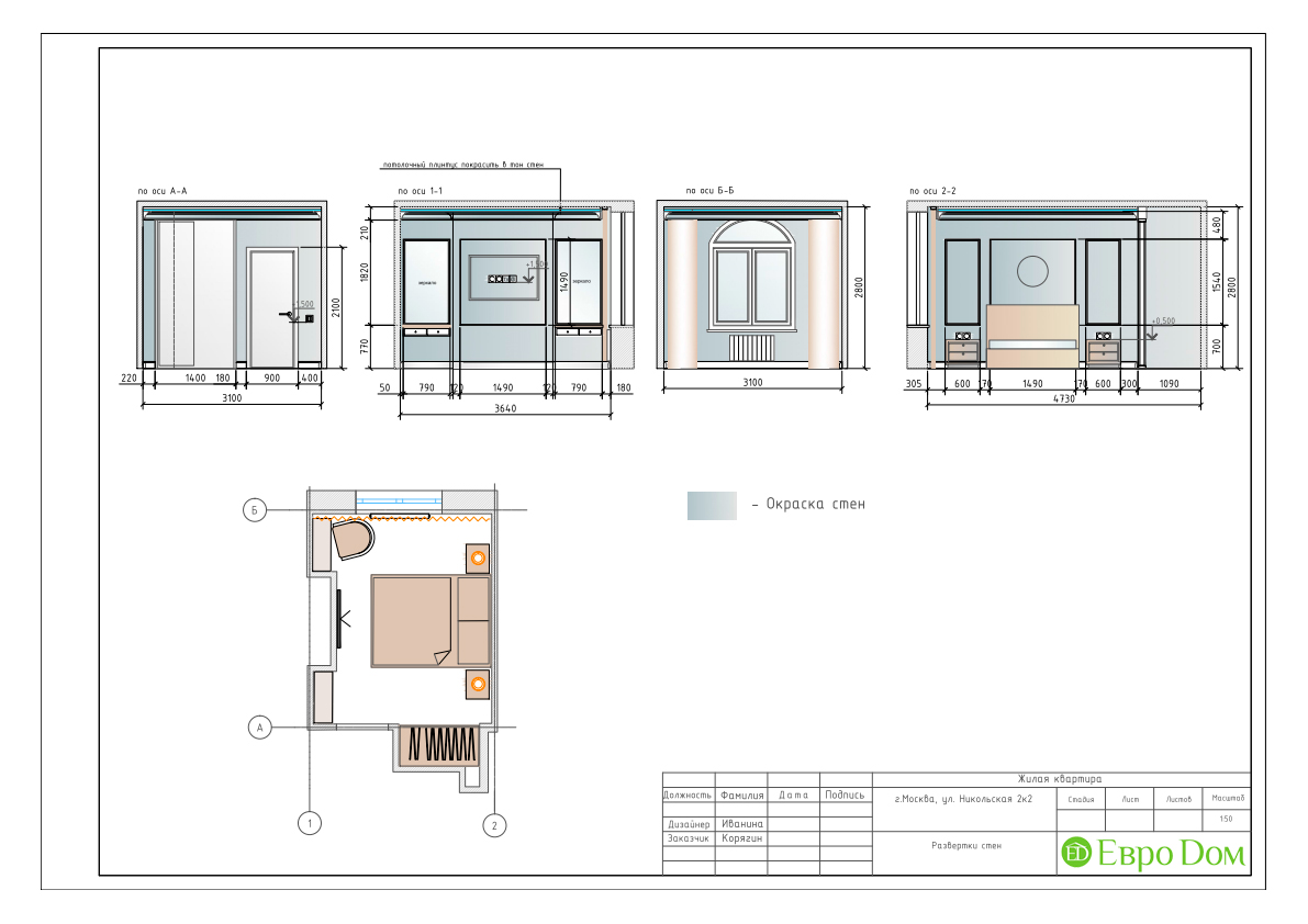 Дизайн 3-комнатной квартиры в стиле ар-деко. Фото интерьера 041