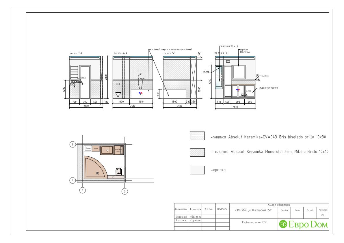 Дизайн 3-комнатной квартиры в стиле ар-деко. Фото интерьера 042