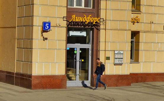 Инженерный проект 2-комнатной квартиры  по адресу г. Москва, ул. Большая Садовая, д. 5, к. 1. Фото 1