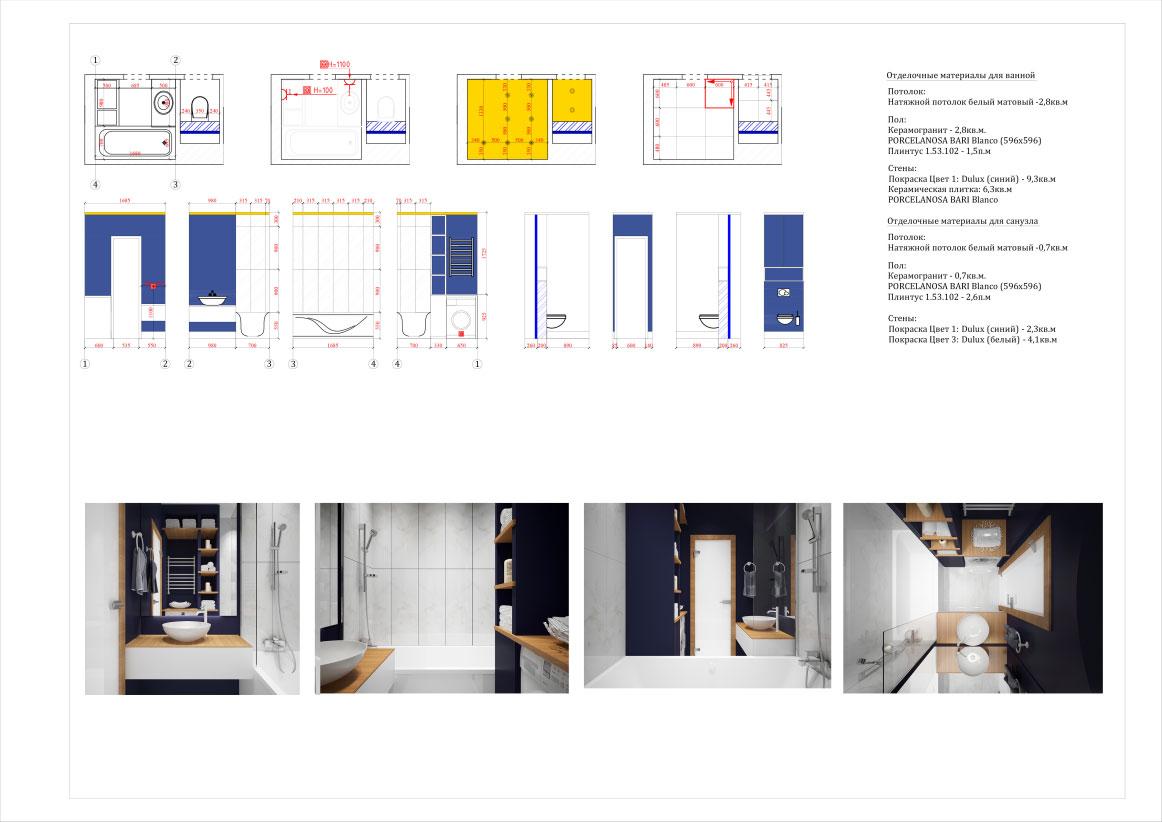Дизайн двухкомнатной квартиры 60 кв. м в современном стиле. Фото 039