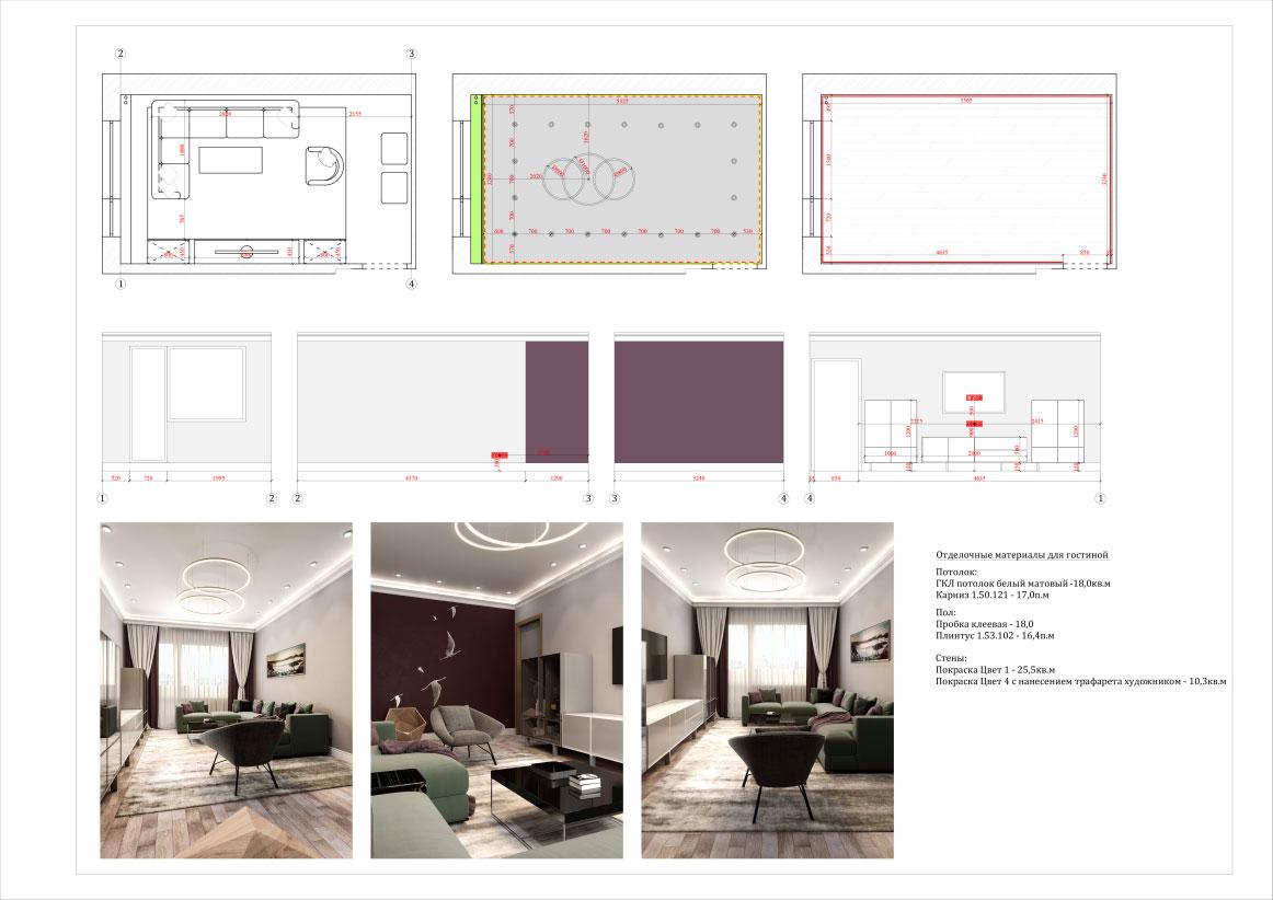 Дизайн двухкомнатной квартиры 60 кв. м в современном стиле. Фото 041