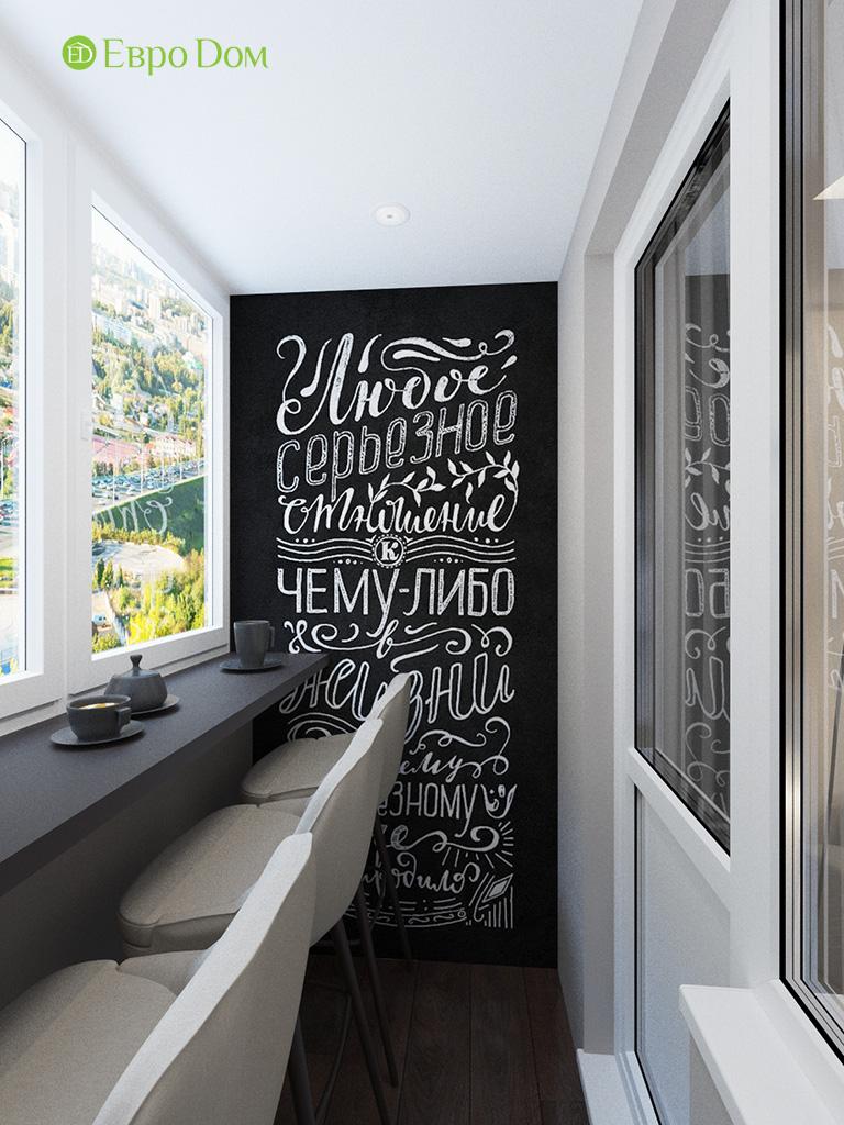 Дизайн интерьера двухкомнатной квартиры 70 кв. м в современном стиле. Фото 09