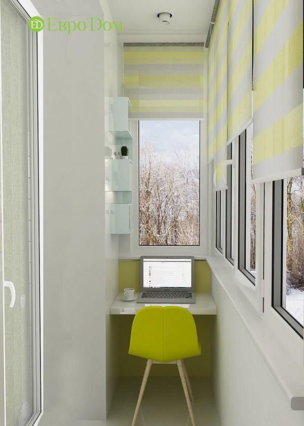Дизайн маленькой квартиры-студии 43 кв. м. Балкон