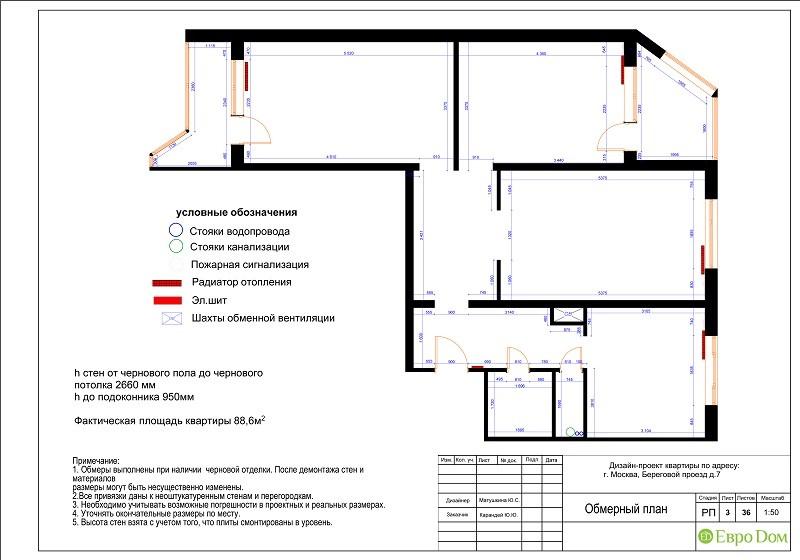 Планировка типовой 3-комнатной квартиры. Обмерный план