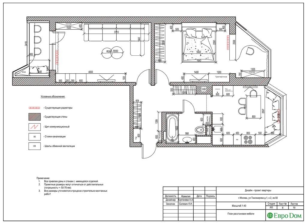 Дизайн-проект ремонта двухкомнатной квартиры 69 кв. м в современном стиле. План расстановки мебели