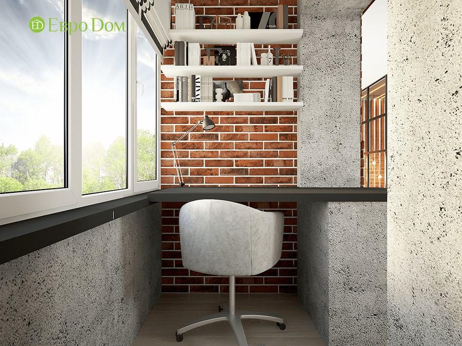Дизайн-проект ремонта однокомнатной квартиры 49 кв. м в современном стиле. Балкон