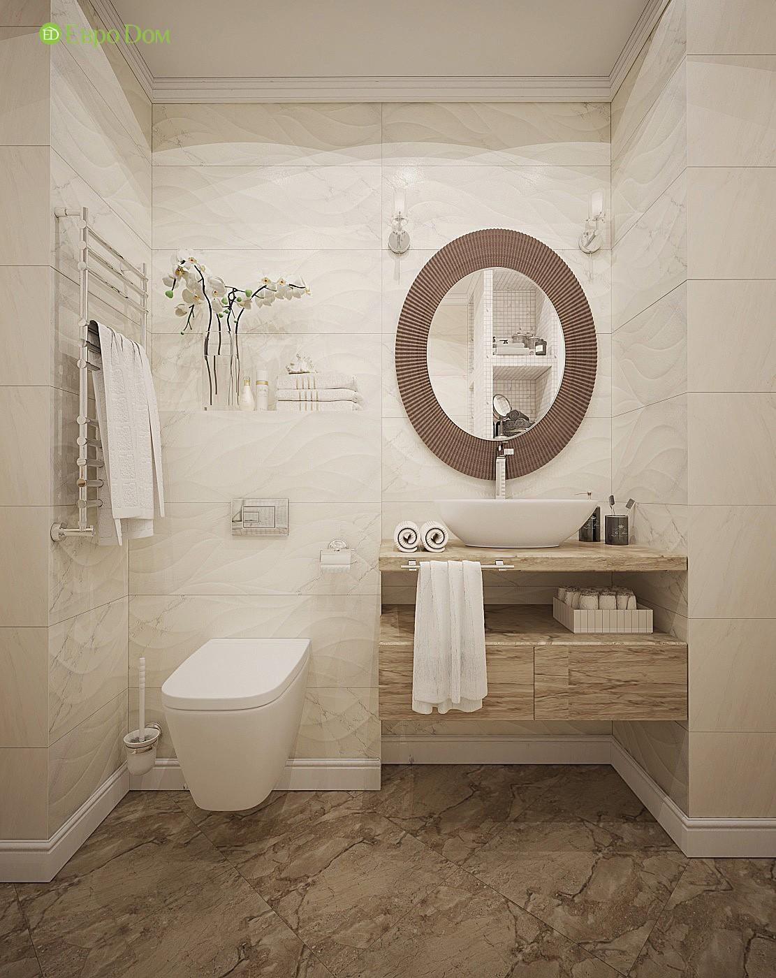 Ванная трехкомнатной квартиры в современном стиле