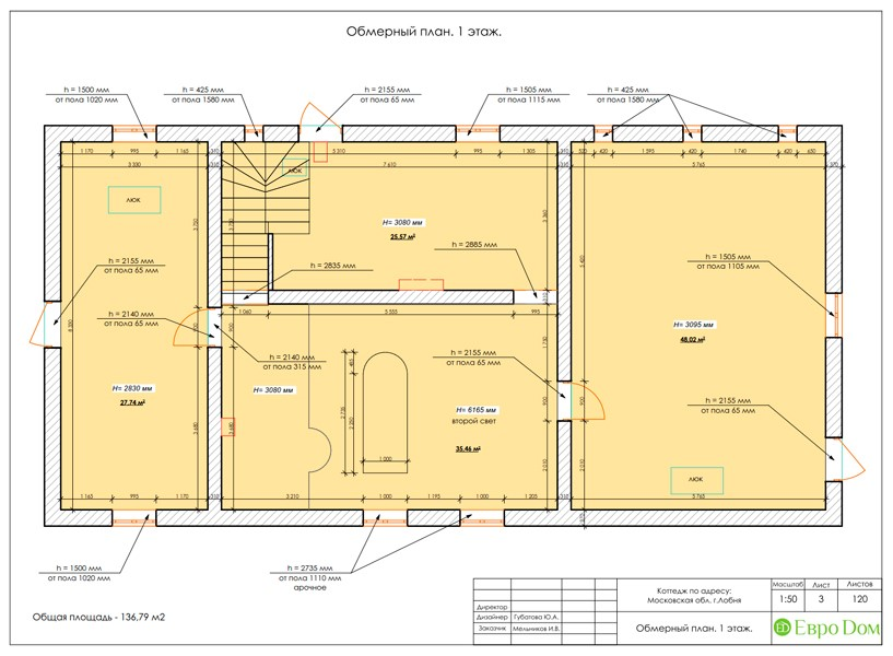 Обмерный план для создания неповторимого дизайна коттеджа внутри