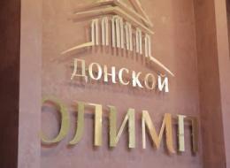 Дизайн интерьера и ремонт квартиры по адресу ул. Серпуховской вал, 21, ЖК «Донской Олимп»