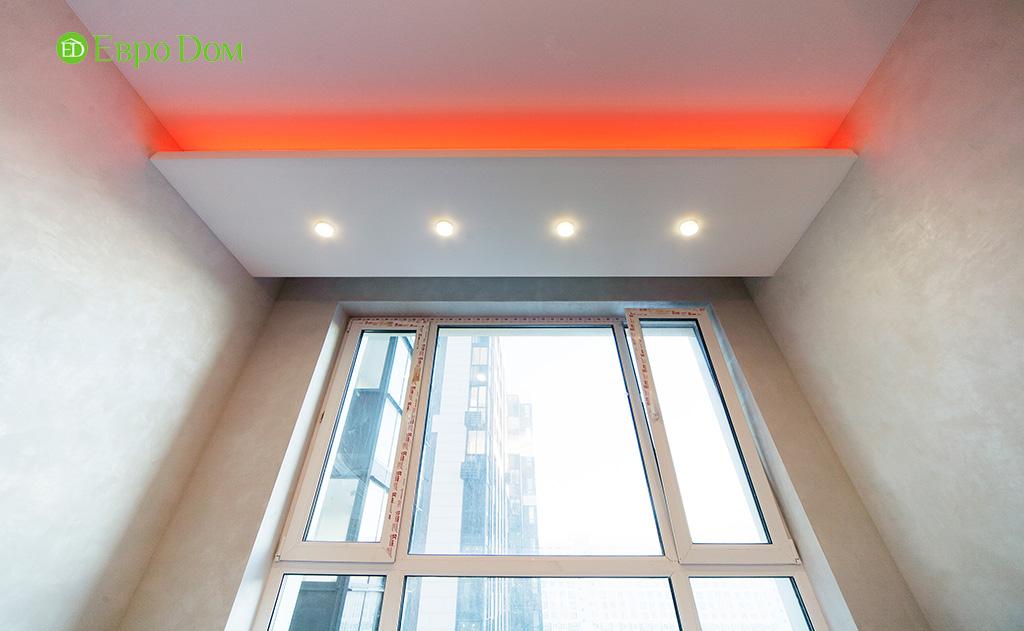 Ремонт двухкомнатной квартиры с современном стиле. Фото 012